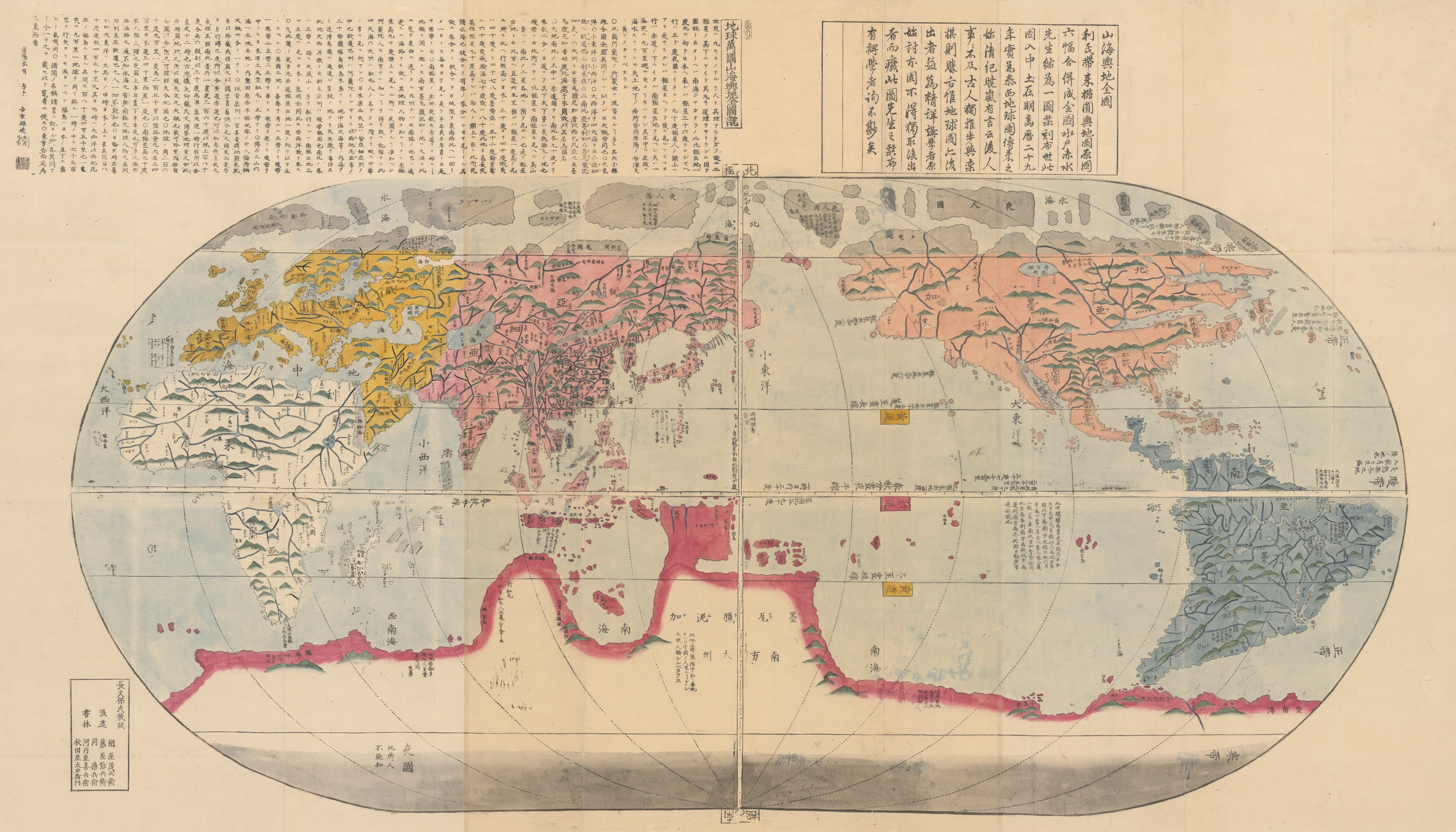 New Japanese World Map.Giclee Print Reproduction Of Edo Period Japanese Map Of The World
