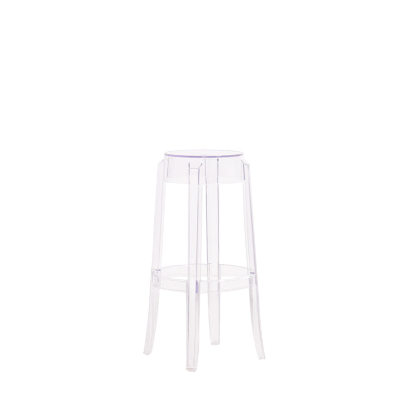 AUTUMN BAR STOOL