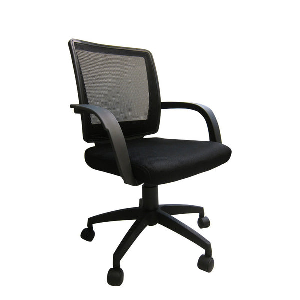 ROSS OFFICE CHAIR