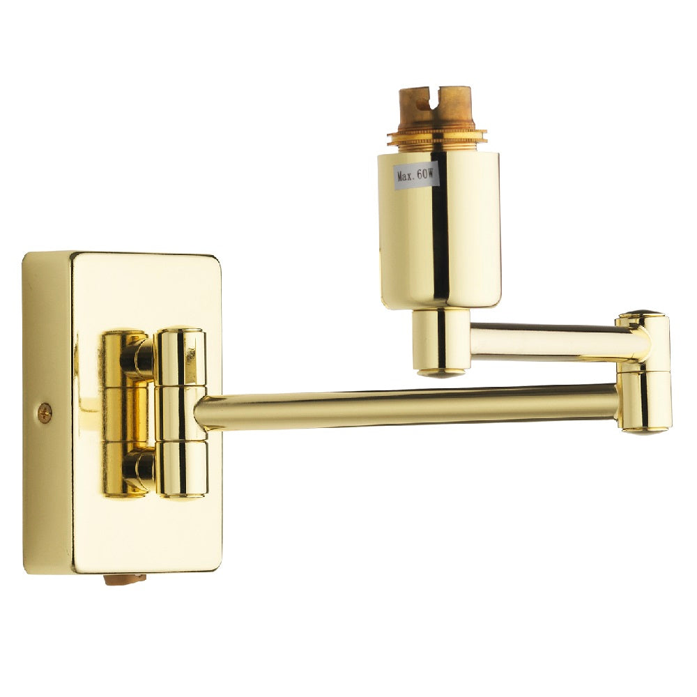 Polished Brass Double Swing Arm Wall Bracket