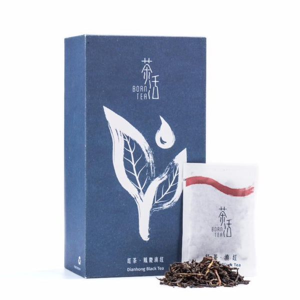 Quality Black Tea - Dianhong