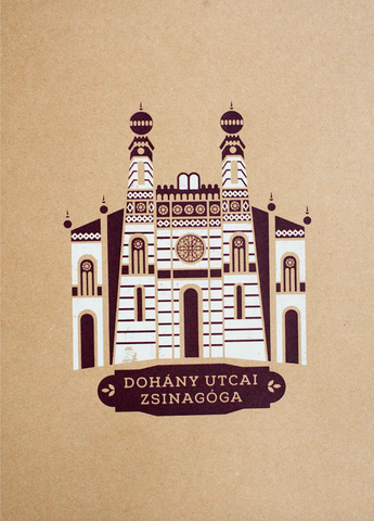 Dohány Street Synagogue - Brown