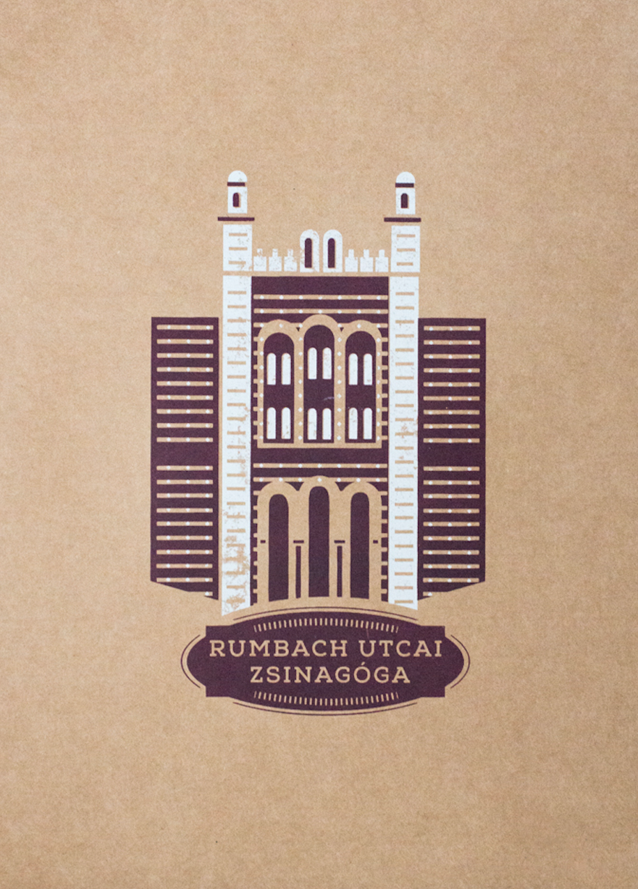 Rumbach Street Synagogue - Brown