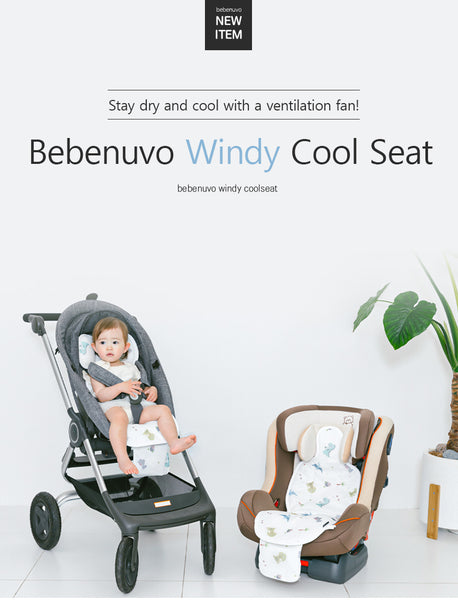 Bebenuvo Windy Cool Seat