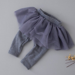 Grey Leggings With Tulle Skirt 10LP16G