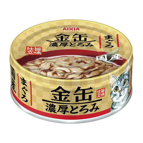 Aixia Kin Can Rich Tuna With Beef 70g