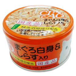 CIAO White Meat Skipjack with Whitebait in Jelly Flavor Cat Treats 85g