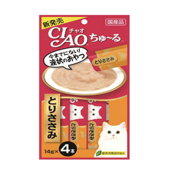 CIAO Chu-ru Chicken Fillet Cat Treats 14g x 4