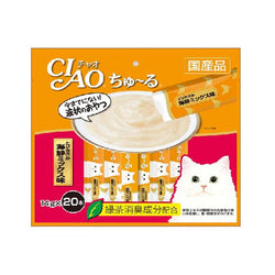 CIAO Chu-ru Chicken Fillet Seafood Mix Cat Treats 14g x 20