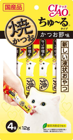 CIAO Grilled Chicken Fillet Crab Flavor Cat Treats 20g x 1