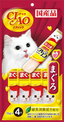 CIAO Stick Tuna Maguro in Jelly Cat Treats 15g x 4 - Push Pets Singapore