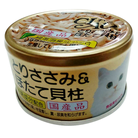 CIAO White Meat Chicken Fillet with Scallop in Jelly Flavor Cat Treats 85g