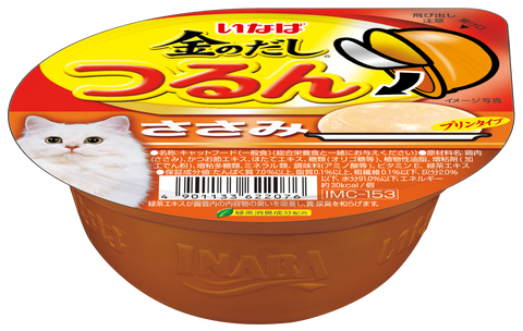 CIAO Pudding Cup Chicken Fillet Cat Treats 65g