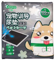 Cocoyo Charcoal Pee Sheets