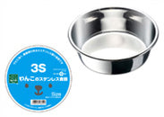 Marukan Stainless Steel Feeder