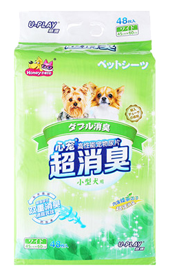 Buy 2 Get 1 Free Honey Care U-Play Green Tea Scented Pee Pads