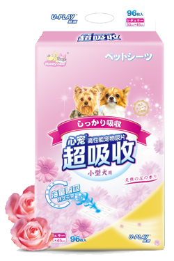 Buy 2 Get 1 Free Honey Care U-Play Flora Scented Pee Pads