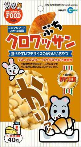 Marukan Cheese & Milk Flavor Croissant For Small Animals 40g