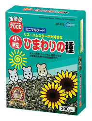 Marukan Sunflower Seed For Dwarf 200g