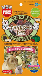 Marukan Hamster/Rabbit Sweet Nuts Seeds 60g
