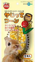 Marukan Biting Corn 2pcs/Pack