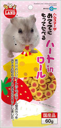 Marukan Strawberry & Cheese Flavor Snack For Hamster 60g