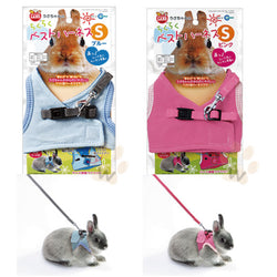 Marukan Vest Harness for Rabbit S