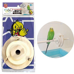 Marukan Wooden Archery Toy For Birds