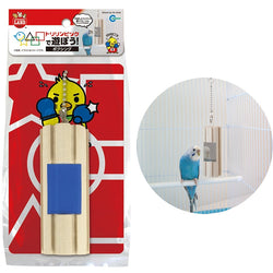 Marukan Wooden Boxing Toy For Birds