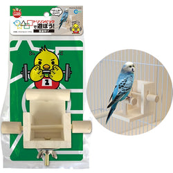 Marukan Wooden Weight Lifts For Birds