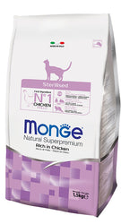 Monge Sterilised Dry Cat Food 1.5kg