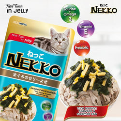 Nekko Pouch Tuna With Seaweed & Steamed Egg 70g