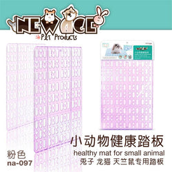 New Age Small Animal Healthy Mat