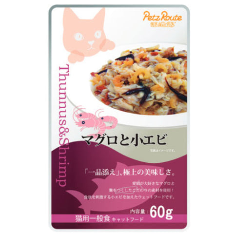 Petz Route Cat Pouches - Tuna & Shrimp