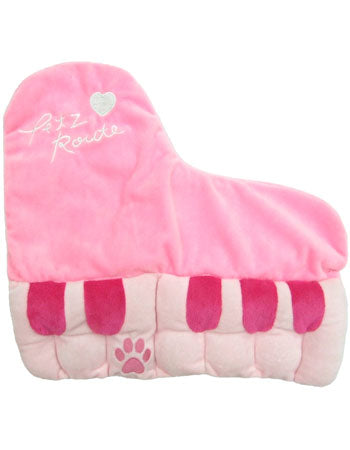 Petz Route Pink Piano