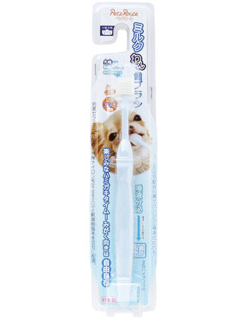 Petz Route Silvervine Toothbrush (Dog)