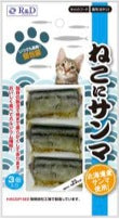 R&D Saury for Cats RD701