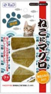 R&D Tuna for Cats RD702