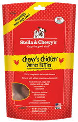 Stella & Chewy's Dog Freeze Dried Dinner Patties - Chicken