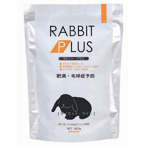 Wild Rabbit Plus Diet Lite 1kg