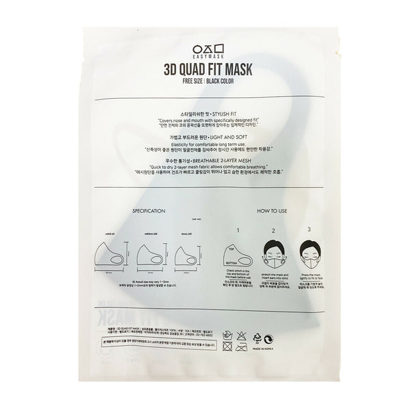 Amba7  Washable Reusable Anti-Dust Cloth Face Mask Protection 3D Quad Fit Double Layer for Unisex - 3 Pack With Filters (30 PCS) (in Stock)
