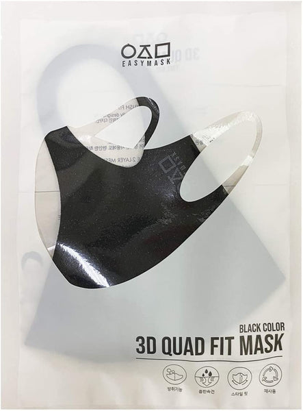 Amba7 Washable Reusable Anti-Dust Cloth Face Mask Protection 3D Quad Fit Double Layer for Unisex - 3 Pack (in Stock)