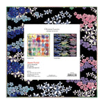 Christian Lacroix Heritage Collection Lacroix Photocall Double Sided 500 Piece Jigsaw Puzzle Double Sided 500 Piece Puzzle Christian Lacroix Collection