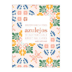 Mediterranean Tile Patterns: Azulejos DIY Greeting Card Folio DIY Greeting Cards Galison