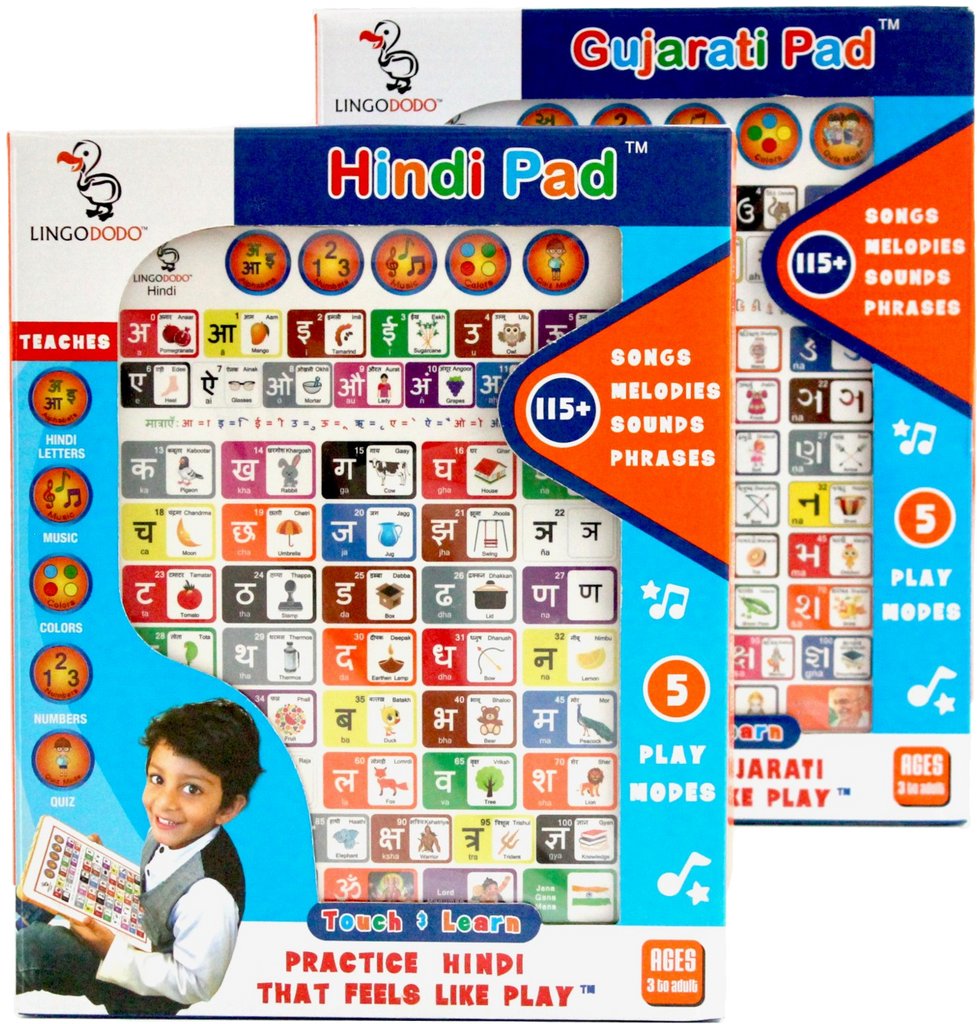 Combo pack Hindi-Gujarati