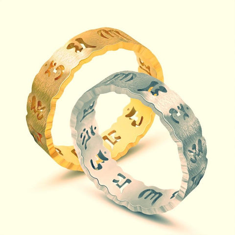 Couple jewelry ~ lovers ring ~ six words om mani padme hum hollow couple rings~ titanium steel 18k gold plated-Sunetra