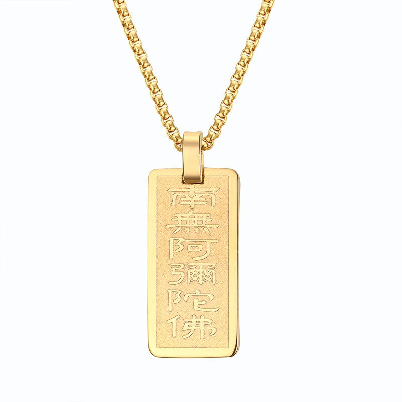 Stainless Steel and Yellow Gold Plated ~Pendant Bible Lord's Prayer Cross Choker Necklace Jewelry 24inch PN604-Sunetra
