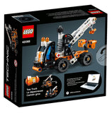 לגו 42088 קוטף דובדבנים - Lego 42088 Cherry Picker }}