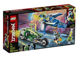 לגו 71709 ג'יי ולויד - Lego 71709 Jay and Lloyd'd Velocity Racers }}