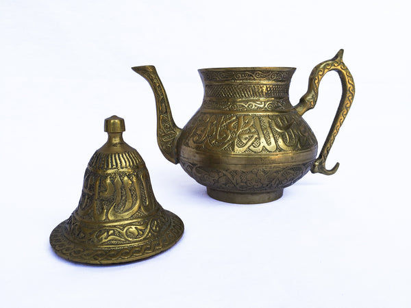 Vintage Brass Etched Teapot/Coffee Pot